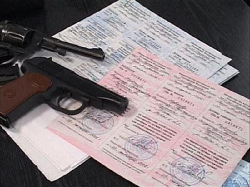 лишение права на хранение и ношение длинноствольного гладкоствольного оружия спросил Элвин